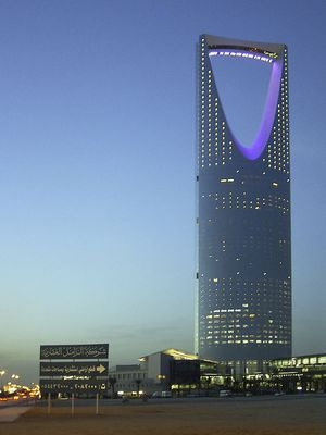 Kingdom Tower, Riyadh (Saudi-Arabien)