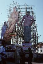 Kinoreklame in Chennai (Madras)