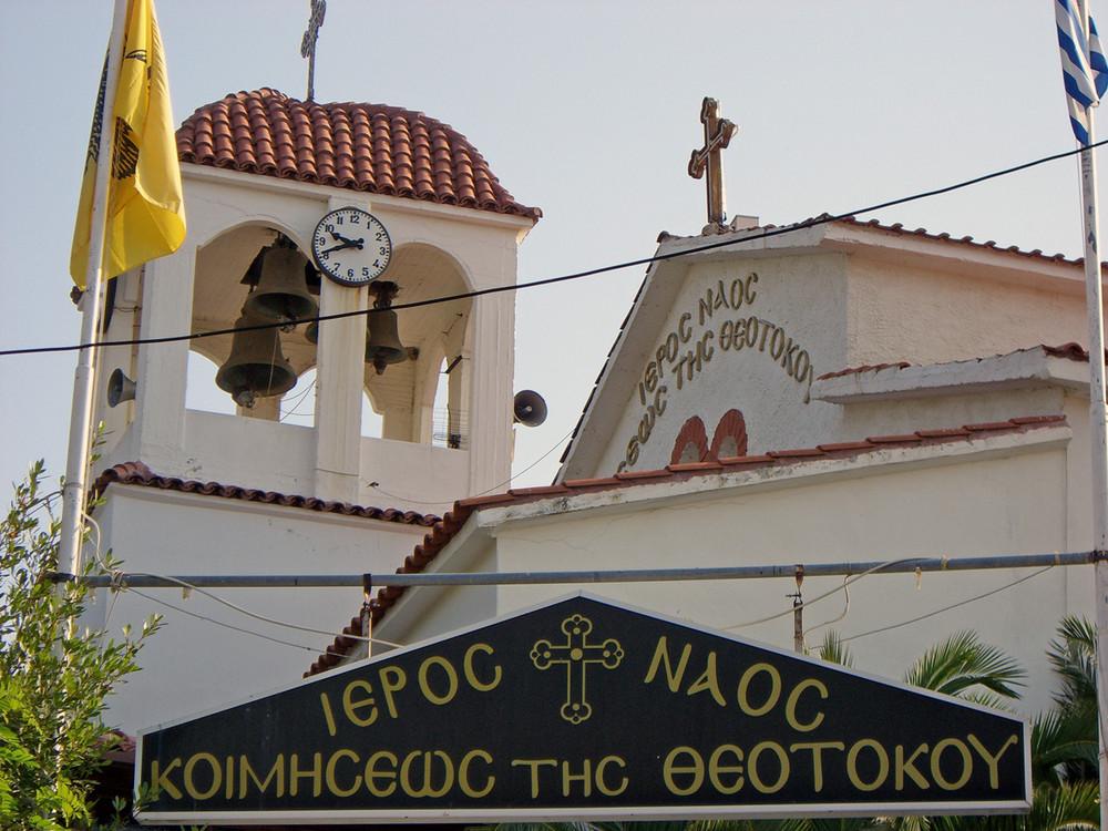 Kirche in Sarti