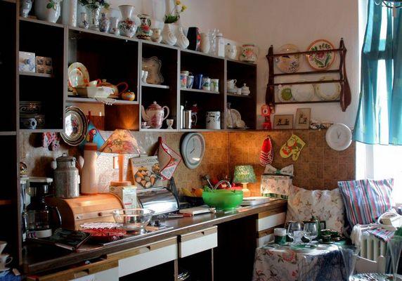 (Kl) eine Küche ......