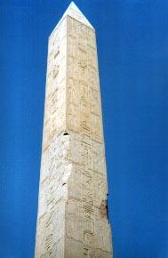 Kleopatra-Obelisk