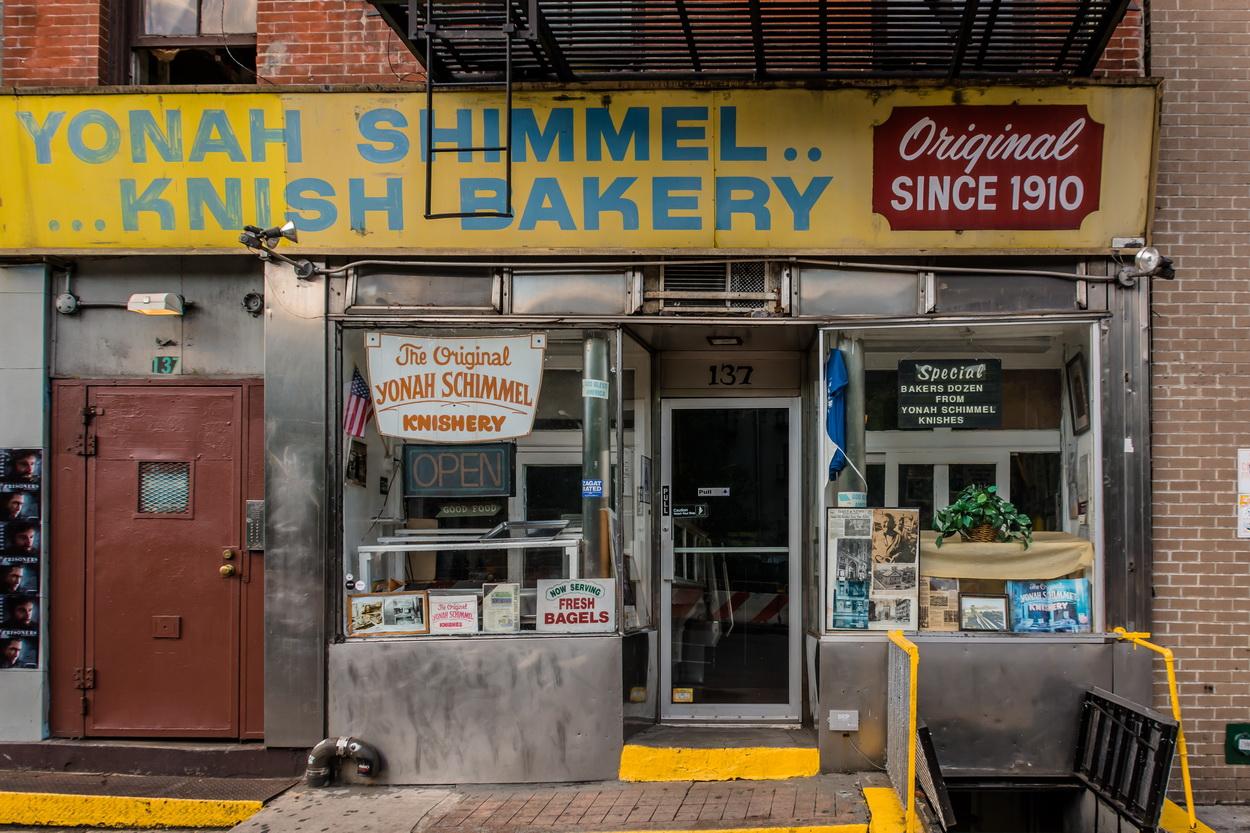 ...Knish Bakery New York