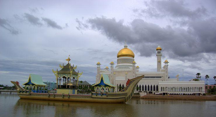 Königreich Brunei