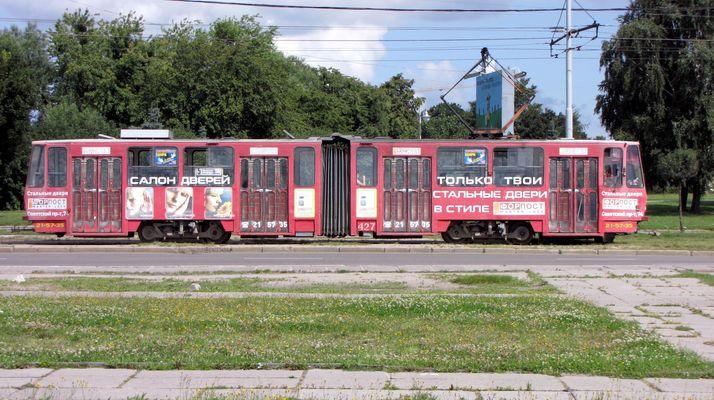 Königsberger Straßenbahn 2