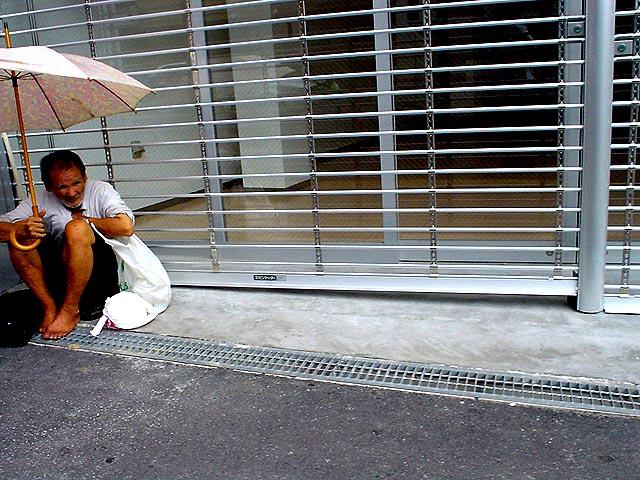 Kokusai Strasse (Main street of Naha) - 3