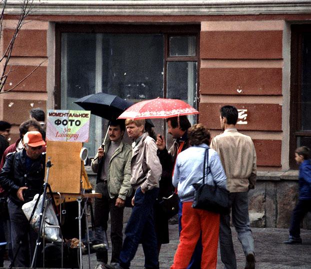 Kollegen der Moskauer Fotocommunity