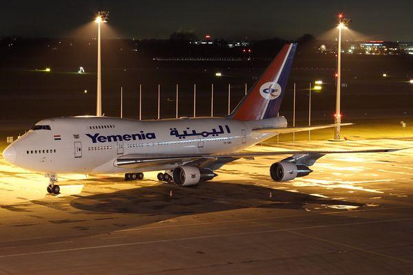"""Kontrastprogramm: """"Einen Kurzen bitte!"""" - Boeing 747SP"""