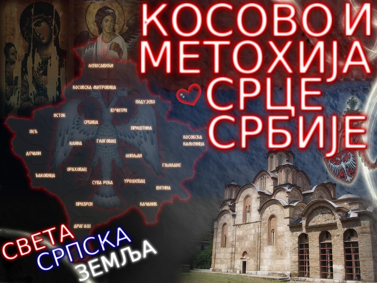 Kosovo und Metohija - Holy serbische Land -- Kosovo and Metohija - Heilige Serbian Land