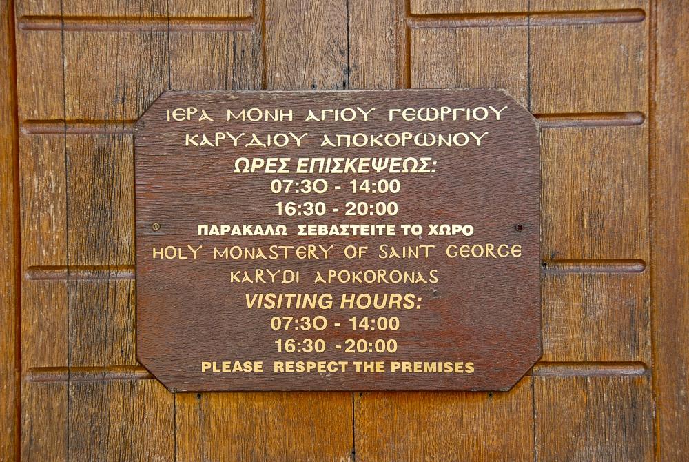 Kreta-2012_11_28-11_07_11