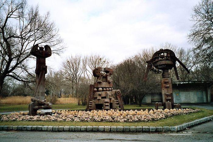 Kunst im Donaupark, Wien