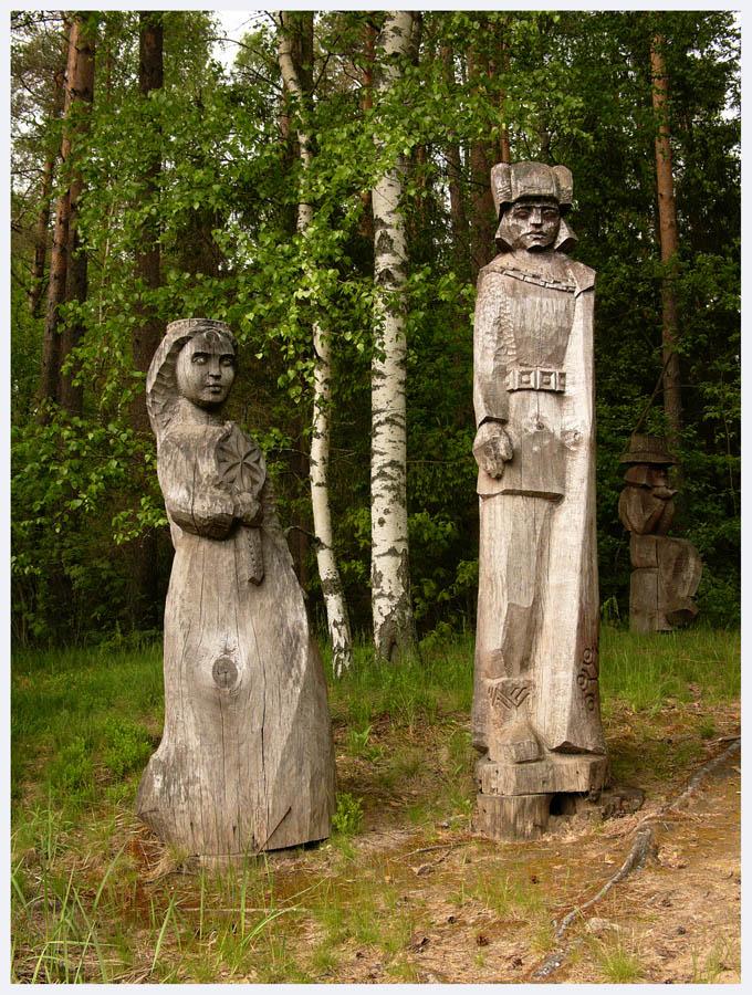 Kunst im Walde