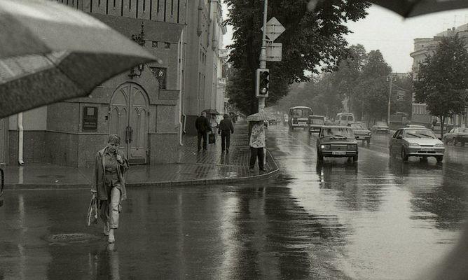 Kursk im Regen