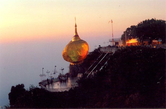 Kyaik-ithi-yo Pagoda