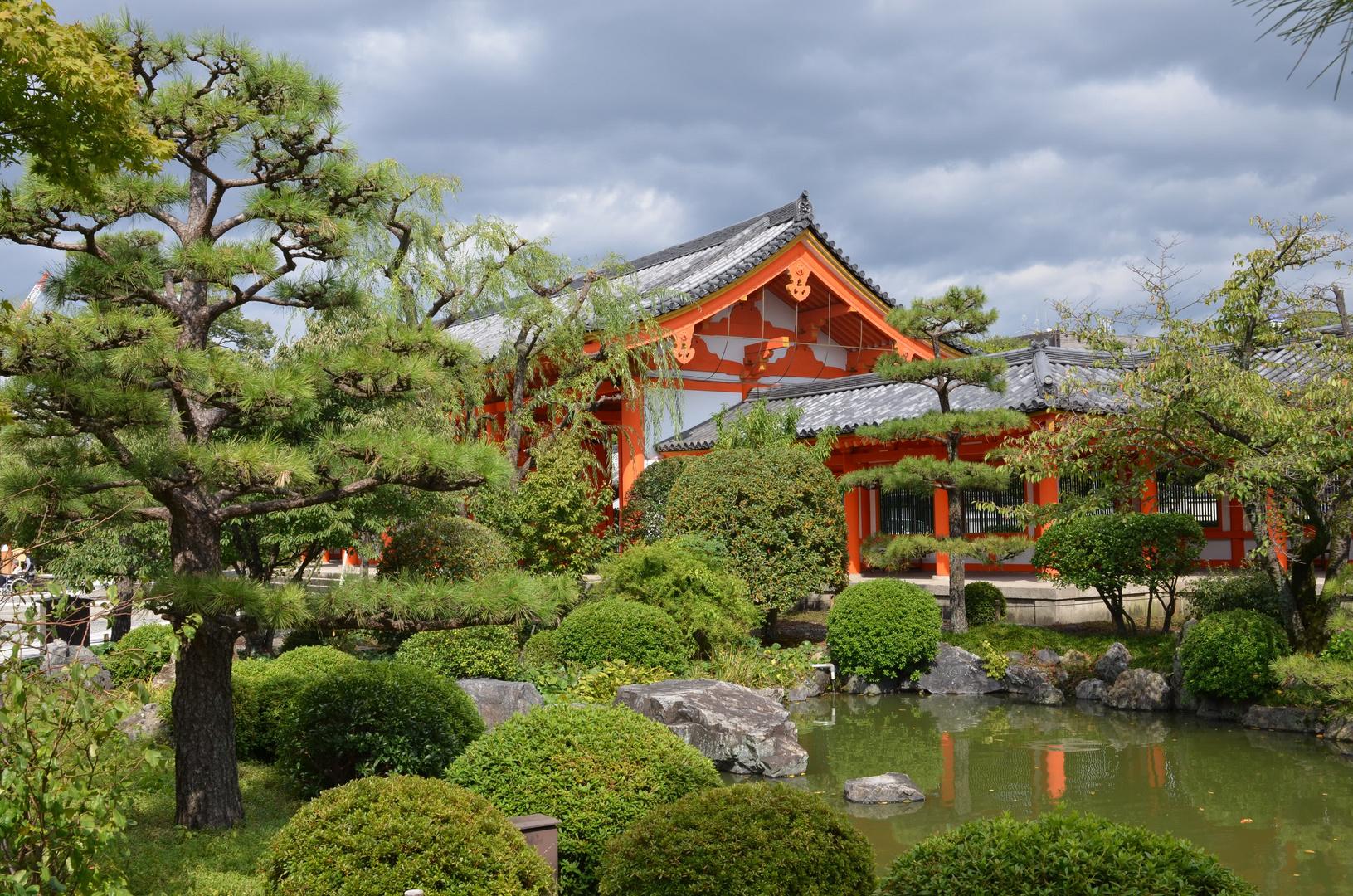 Kyoto Garden Scenery