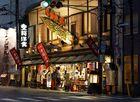 kyoto street scene