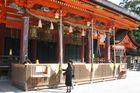 Kyoto - Yasaka Schrein 2