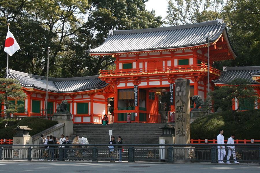 Kyoto - Yasaka Schrein