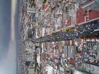 La inmensa ciudad