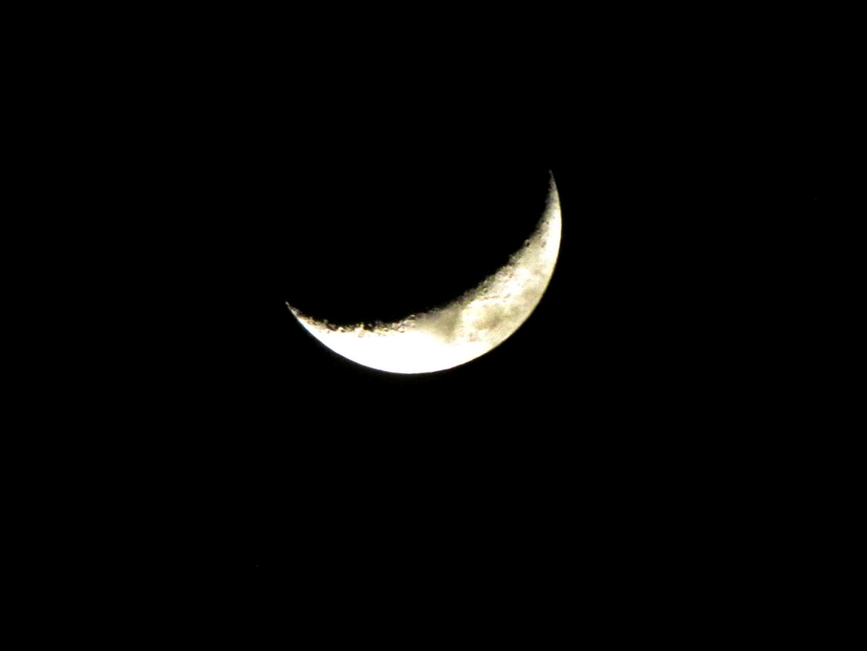 la luna en otra fase