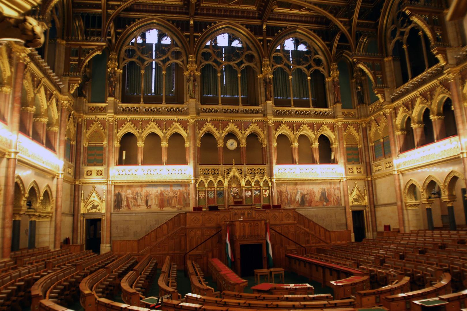 la salle du parlement