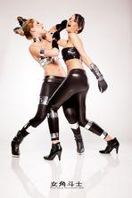 Lady Gladiators