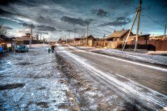 Lake Baikal - Winter IX