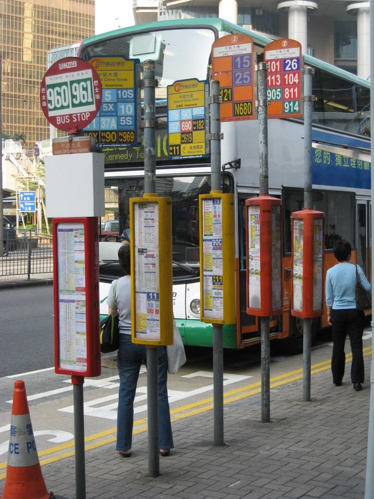 L'arret de bus, Hong Kong