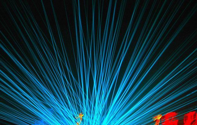 Laser-Kunst...