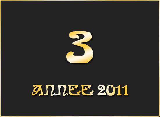 ... le * 3 * 2011 ...