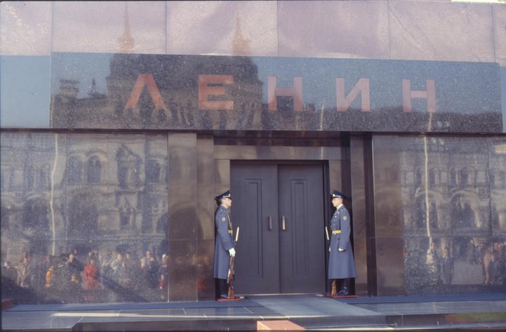 Lenin 1988