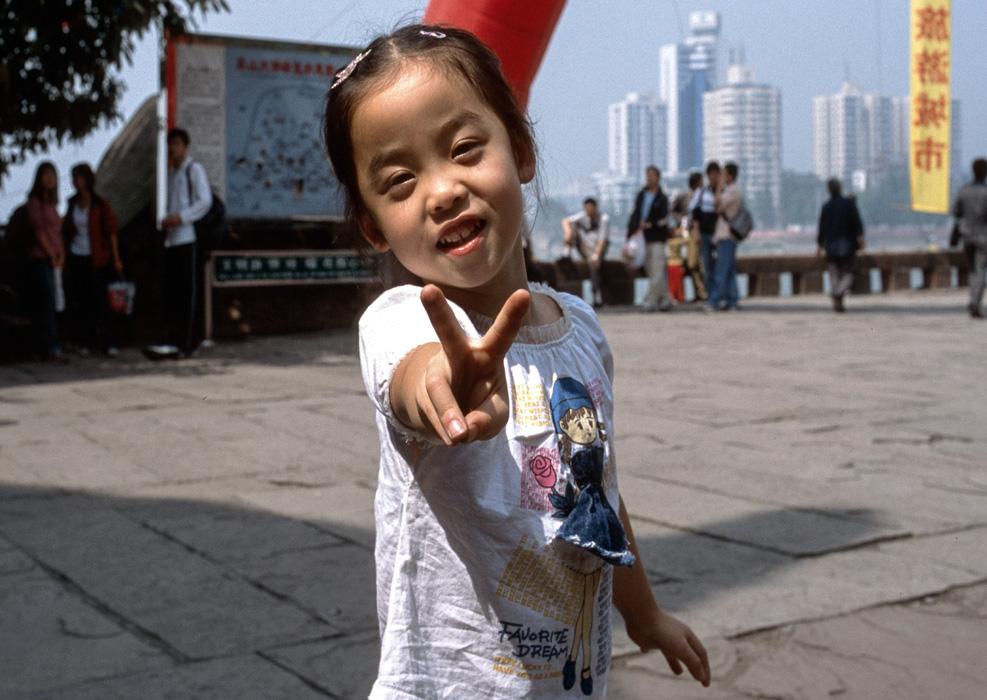 Leshan Cina