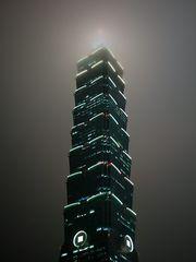 Leucht-Turm / Lighthouse