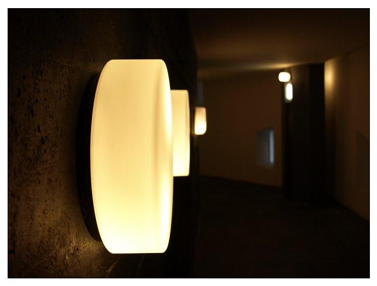 .:Leuchte:.