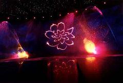 Licht- und Wassershow I