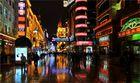 Lichter der Großstadt (2)