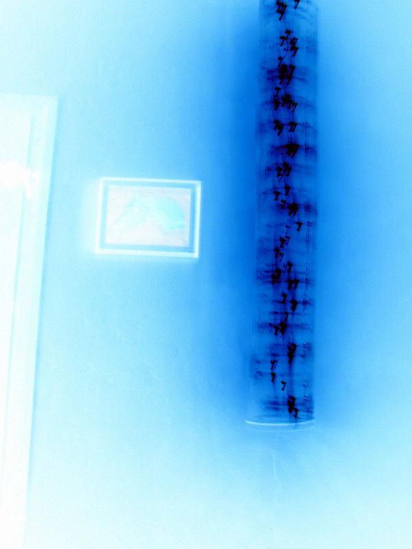 Lichterfall umgekehrt