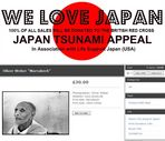 Life Support Japan