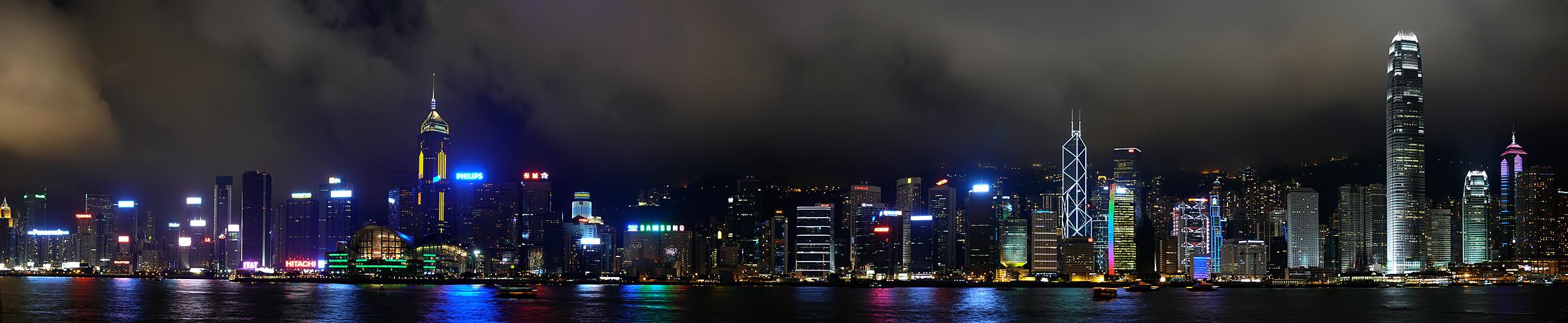 Lights of Hong Kong