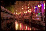 Lijiang Old Town Tour: #4 - Bar Street