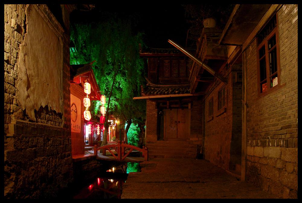 Lijiang Old Town Tour: #5