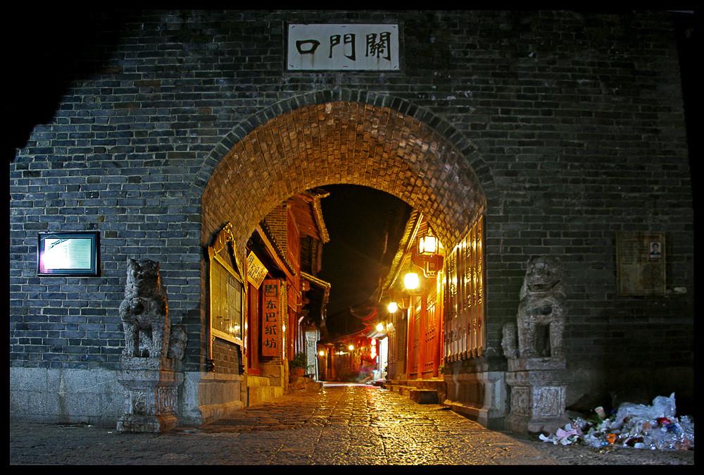 Lijiang Old Town Tour: #6