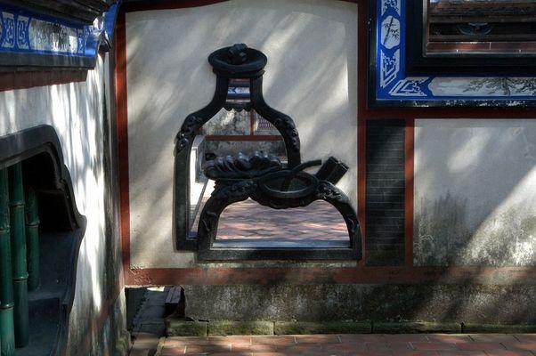 Lin Garden Taipei