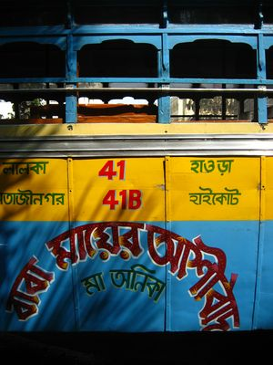 Linienbus in Kolkatta