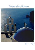 Lo sguardo di Santorini