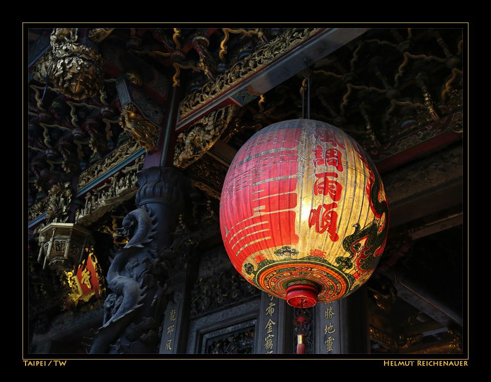 Longshan Temple II, Taipei / TW