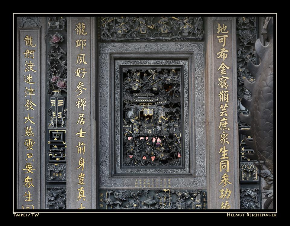 Longshan Temple IV, Taipei / TW