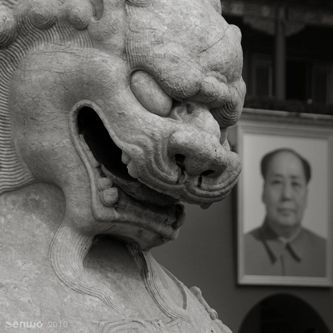 Los guardianes de Mao