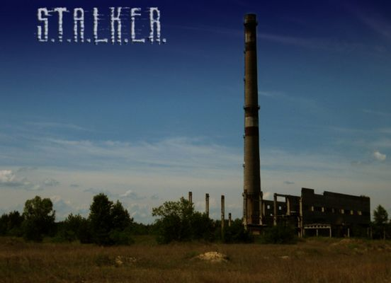 Lost nuclear station somewhere in UA...