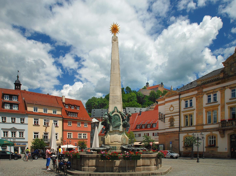 Luitpoldbrunnen (Kulmbach)