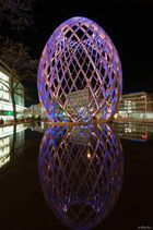 Luminale ´12 - OVO – A Multi-Sensory Experience